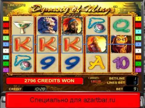 Видео Игровой автомат dynasty of ming