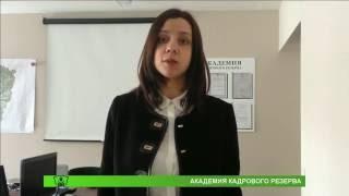 Обучение контрактных управляющих (анонс)