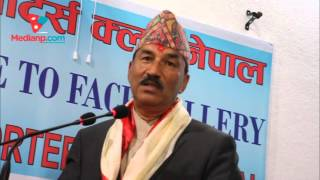 """The Press Meet Of Kamal Thapa """" Conclusion For NakaBandi"""" 