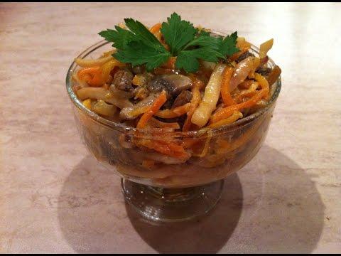 ФИРМЕННЫЙ салат с кальмарами. Мамулины рецепты.