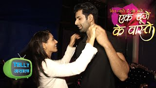 Shravan Suman Romantic Dance  Ek Duje Ke Vaaste Party