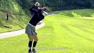 골프레저문화 전문기업 동양골프 홍보영상
