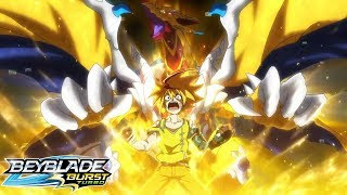 beyblade-burst-turbo-episode-43-lord-of-destruction-dread-phoenix