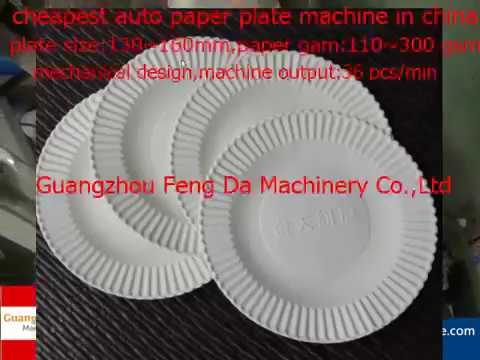 automatic paper plate making machine project report & automatic paper plate making machine project report - YouTube