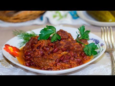 Свинина с фасолью в томатном соусе в мультиварке