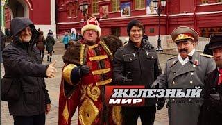 JEFF SEID in Russia: я ненавидел своих хейтеров, думал... порву на части!