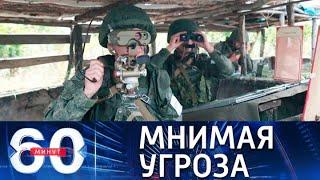 Украинцев пугают военными учениями России и Белоруссии. 60 минут по горячим следам от 13.09.21
