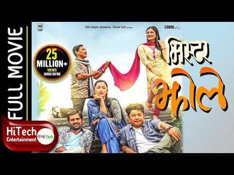Mr. Jholay | Nepali Movie | Dayahang Rai | Deeya Pun | Praween Khatiwada | Buddhi Tamang|Bijay Baral