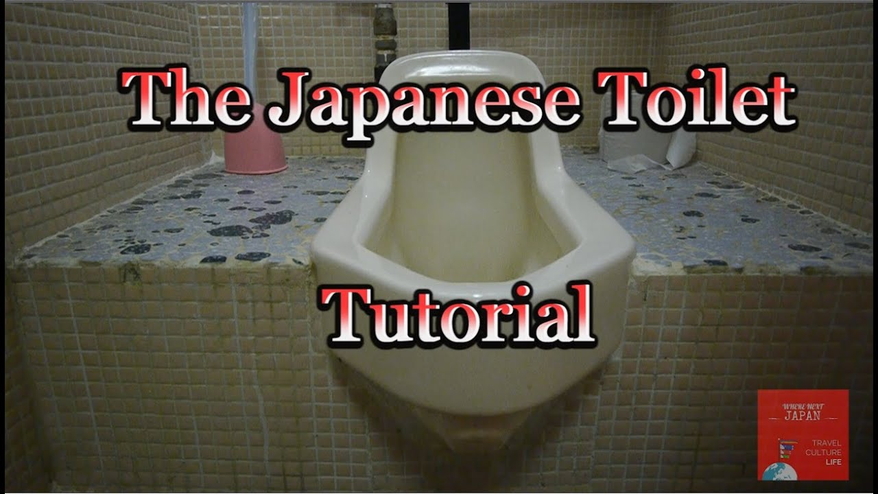 How To Use A Japanese Style Toilet SFW YouTube
