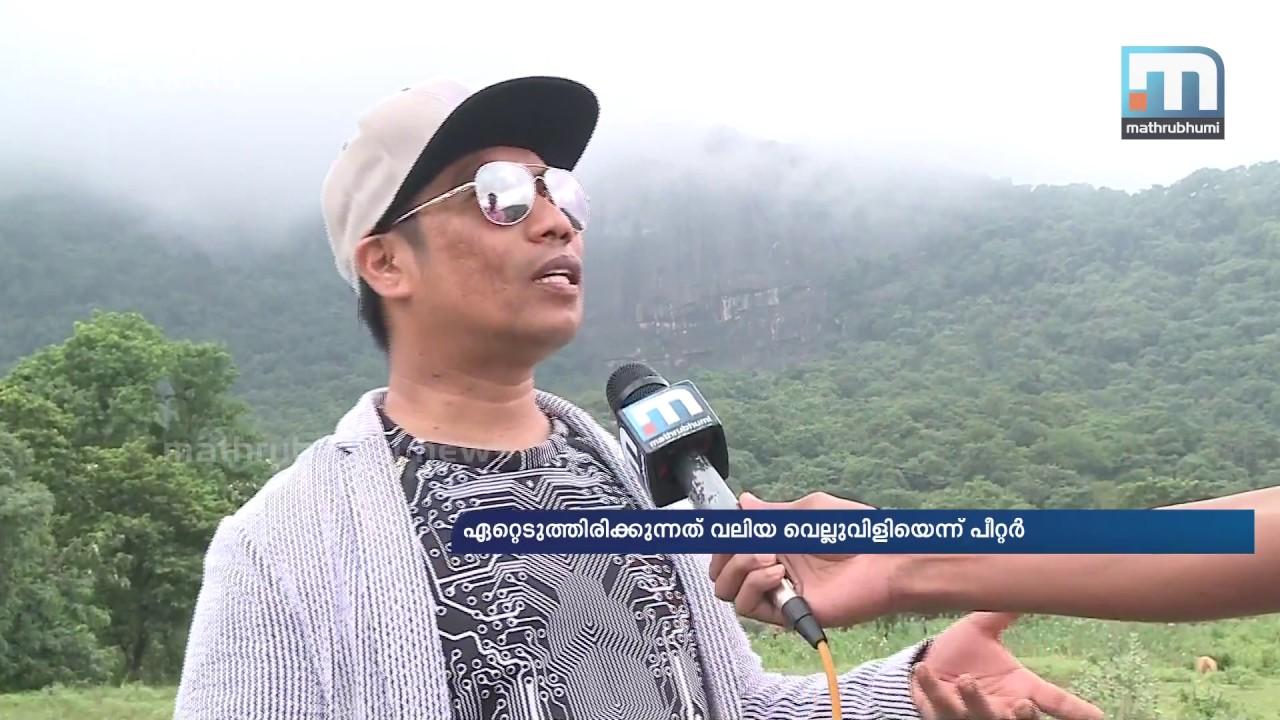 Mohanlal Starer 'Odian' To Have Peter Hein As Stunt Coordinator |  Mathrubhumi News