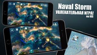 Новая увлекательная игра на iPhone! Обзор Naval Storm TD