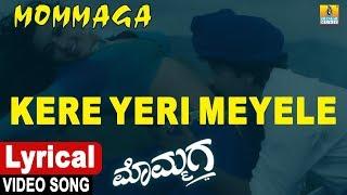 Kere Yeri Meyele Lyrical | Mommaga Kannada Movie | Ravichandran,Hamsalekha | Jhankar Music