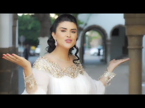 Salma Rachid -  ALLAH ALIHA   ( سلمى رشيد -  الله عليها ( فيديو كليب حصري