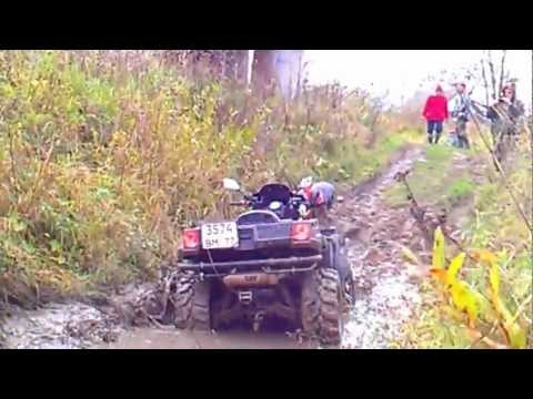 Polaris Sportsman X2 800 in DEEP