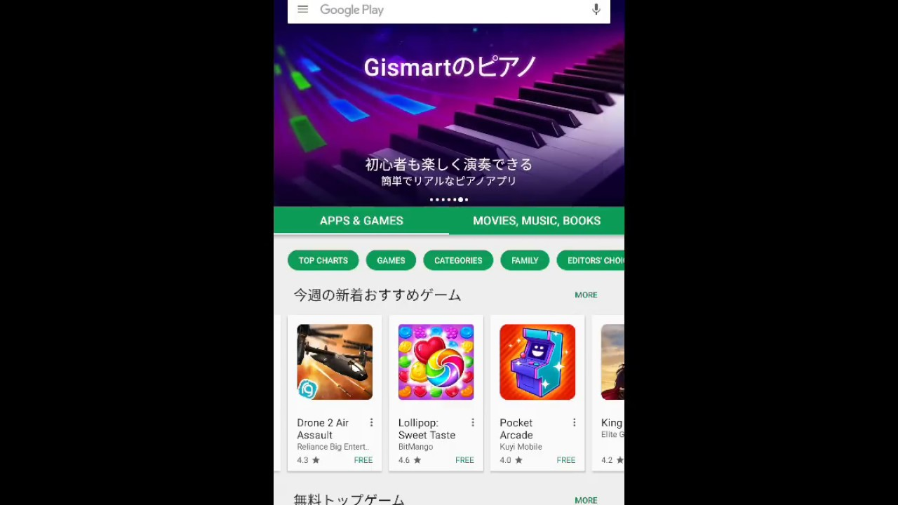 How to access the Korean & Japanese google play store