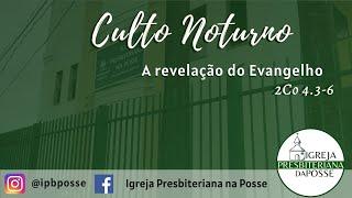 Culto Noturno - 14.02.2021