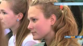 В гимназии города Алдана провели торжественную линейку в преддверии Дня Государственности Республики