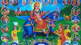 Gogaji (गोगाजी) also known as gugga is a folk deity of rajasthan state in india. he an eminent warrior-hero the region. hindus and muslims alike honor ...
