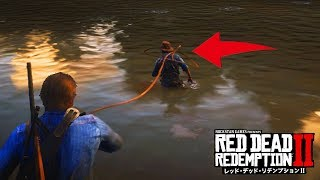 【RDR2#4】おじさん縛り上げて川に引きずり込んだらどうなるの?/Red Dead Redemption 2 Funny Moments