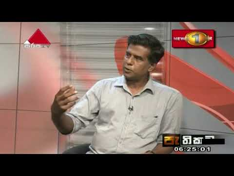 Pathikada - #Mr.MalindaSeneviratne with Bandula Jayasekara - Sirasa TV- 22-08-2019