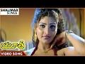 Download Youth Movie || Akkindhammo Kicku  Song || Chiyaan Vikram, Sri Harsha || Shalimar Songs MP3 song and Music Video
