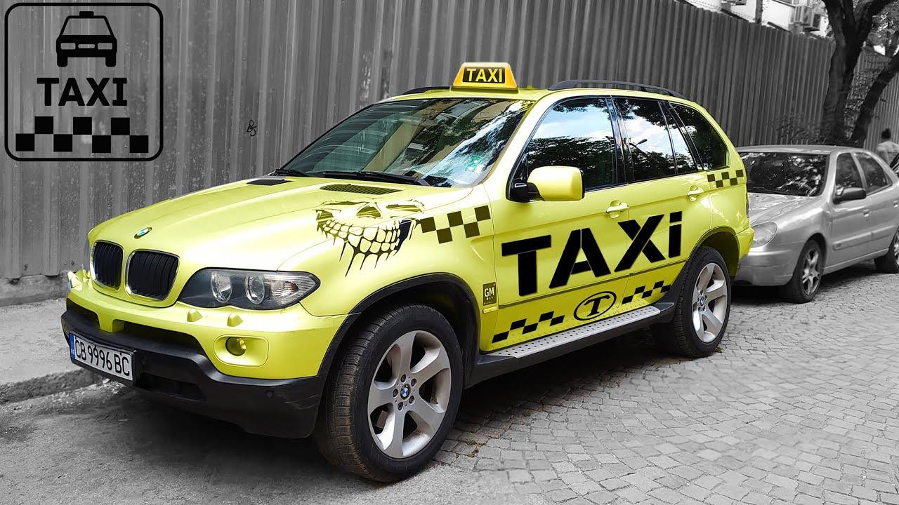 BMW TAXI  $$$  колко изкарах за 4 часа като такси?