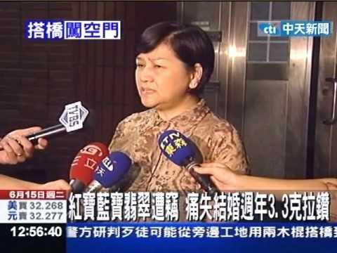 心導管手術住院 江霞家遭竊損3千萬 - YouTube