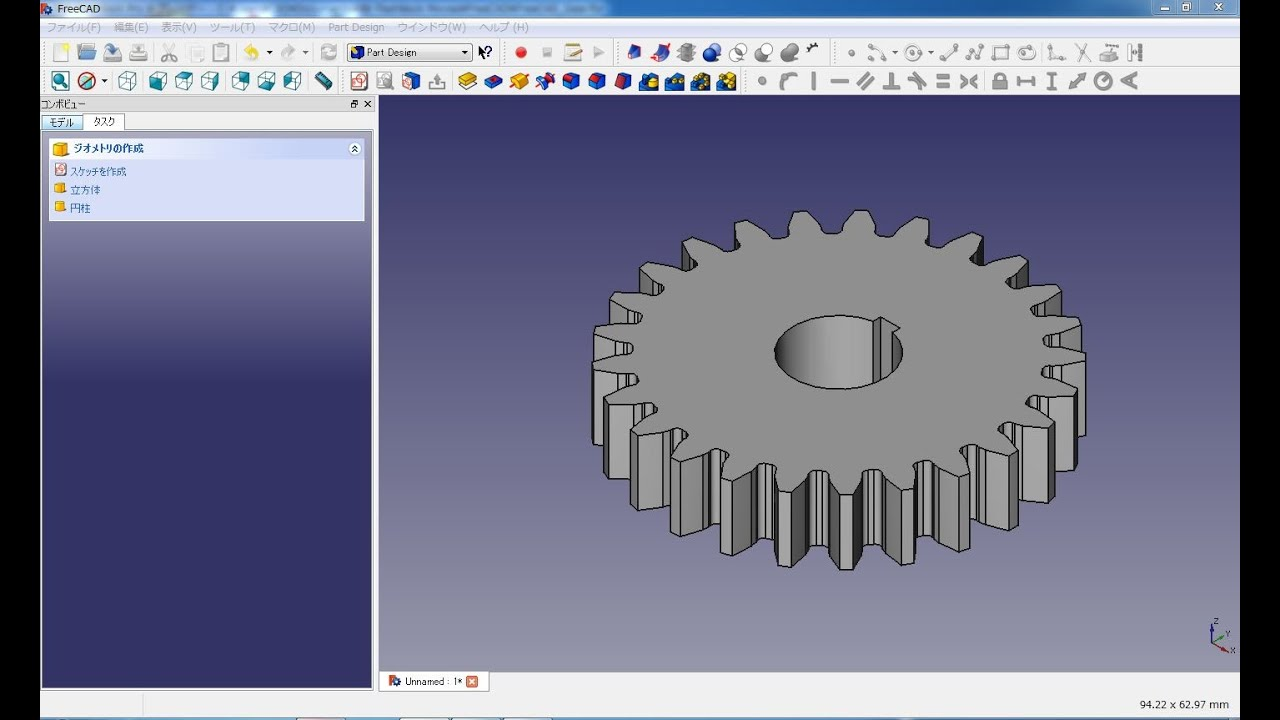 Freecad Mechanical Drawing Gear Youtube