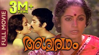 ASHWARATHAM | SUPER HIT ROMANTIC MALAYALAM MOVIE | LATEST UPLOAD