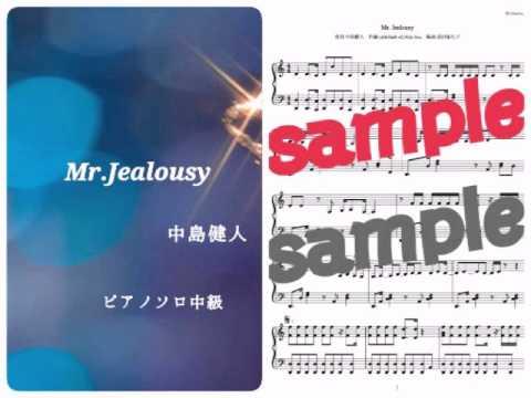 中島健人《Kento Nakajima》/Mr.Jealousy Piano DEMO