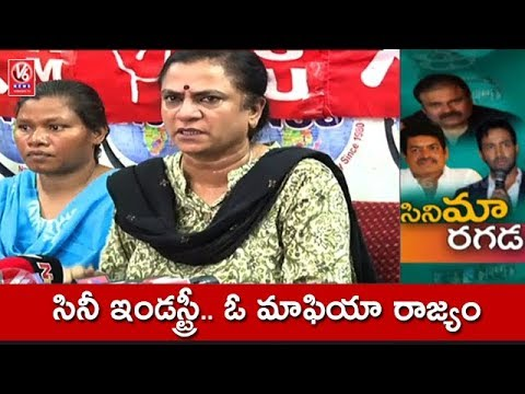 Pow Sandhya Fires On Telugu Film Industry Over Casting Couch Issue | V6 News
