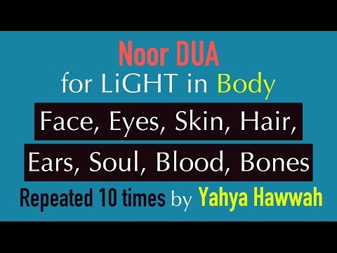 Dua 10x for Light (NOOR) in Body | Face, Eyes, Skin, Hair, Ears, Soul, Blood