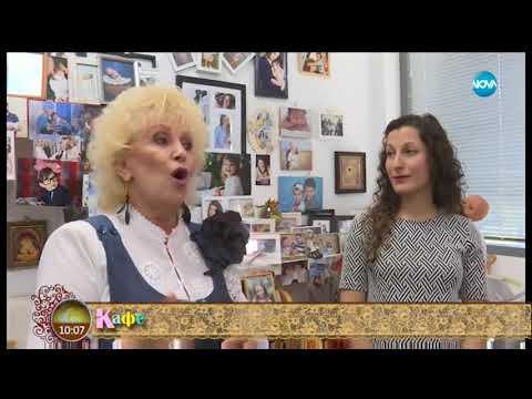 Акушерът Диди Димова дава ценни уроци по подготовката за раждането - На кафе (16.07.2018)