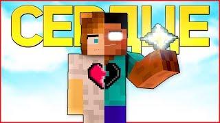 СЕРДЦЕ - Майнкрафт Песня Клип | HEART Minecraft Parody Song Animation
