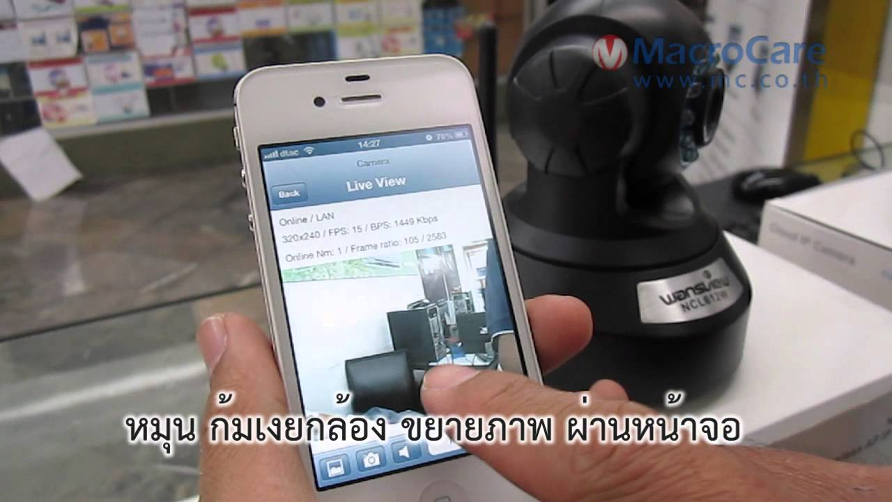 WansView IP Camera Easy Setup in 3 Step