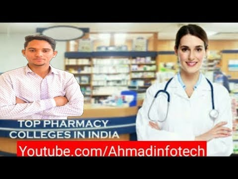 Top 10 Pharmacy College In India || Admission,Fees,Rank Etc.In Hindi ||2019
