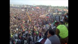 InshAllah Naya Pakistan