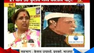Mumbai : Drawing Of Nehru