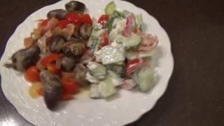 Готовим вместе: Куриные сердечки тушеные с овощами/ШОК КАК ВКУСНО