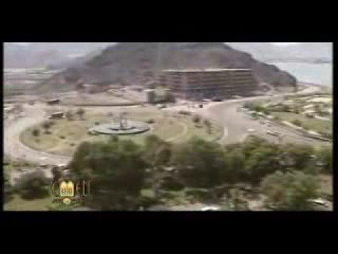 Tourism in Yemen