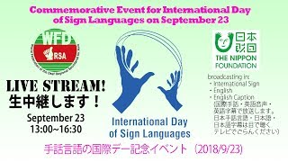 International Day of Sign Languages Commemorative Event