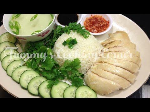 HOW TO MAKE  Hainanese Chicken Rice - Com Ga Hai Nam  QUICK AND EASY Recipe