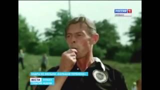 """Как футболисты """"Кузбасса"""" в кино снимались"""