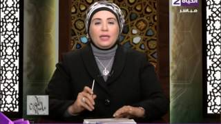 رد نادية عمارة على سيدة ' ابنها حائر بين فتاتين للزواج رغم الاستخارة' ..فيديو