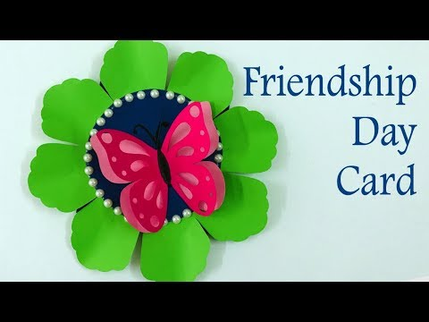How To Make Friendship Day Card | Friendship Day Card Idea | Easy Greeting Card Friends