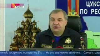 Новости в 15 00 Первый канал 20 06 2016