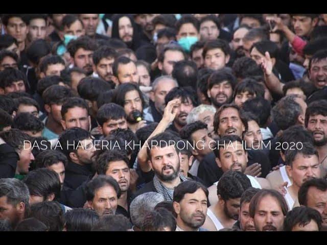 chahlum Arbayeen 2020 skardu Pakistan ll Markazi Dasta Dasta Haderia khardrong chahlum noha 2020