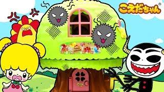 【こえだちゃんの木のおうち♪♪】おはなし1話♬ 大きな3階建て! たか~い屋上の上でみた、こえだちゃんの夢って・・・? ごっこ遊び パパ ママ【きせきのものがたり】★サンサンキッズTV★