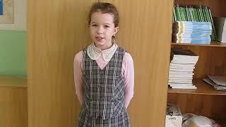 Крупинова Мария Урок чистописания