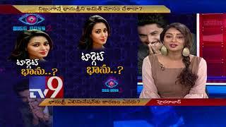 I regret my sudden anger at Kaushal - Bhanusri - TV9